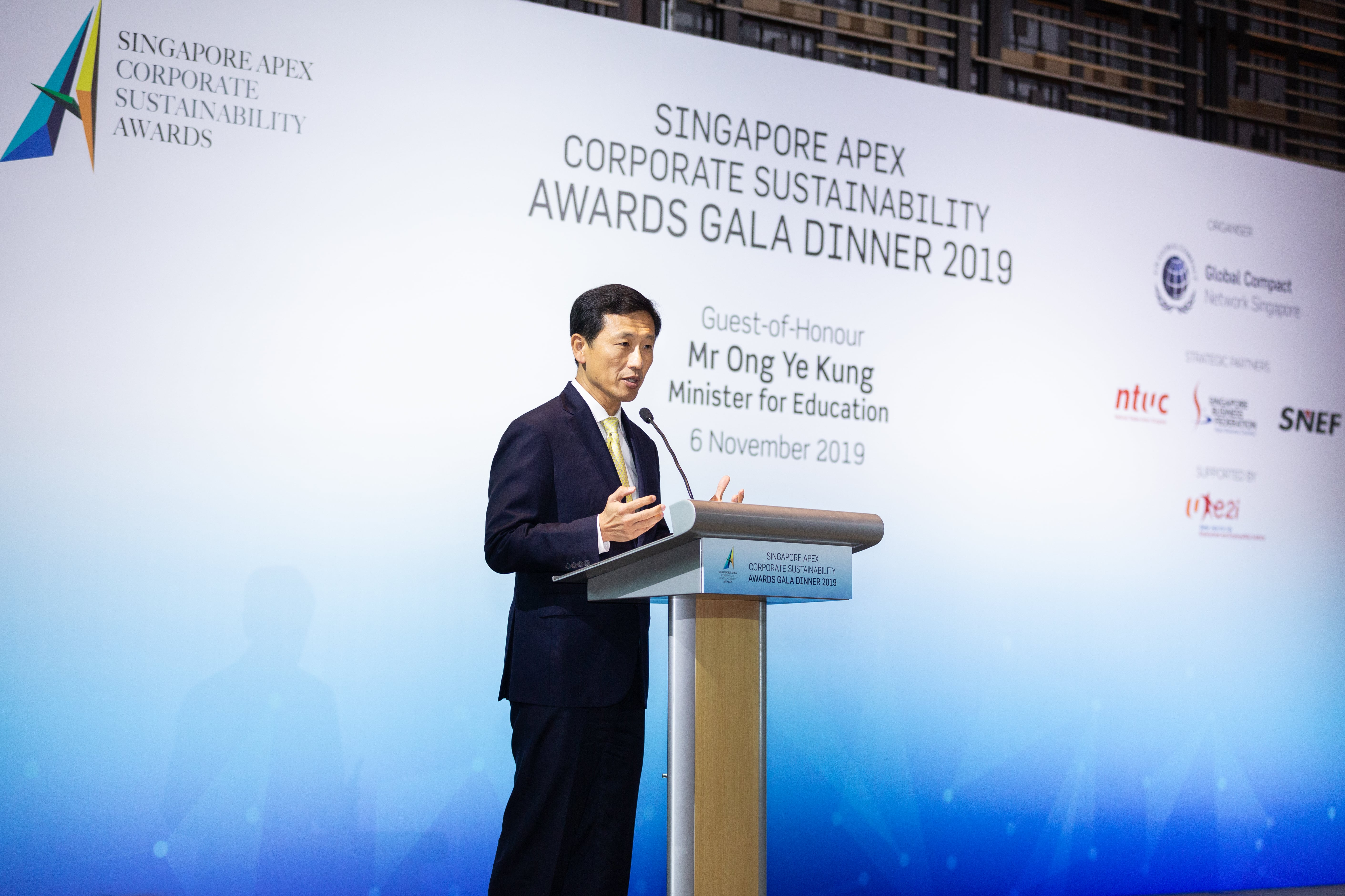 Minister Ong Ye Kung
